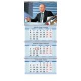Календарь ТРИО 2018 Президент